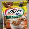 さっぱり、後味ハニー【レビュー】『フルグラ オレンジピール&ハニーテイスト』カルビー