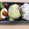 渋谷区渋谷 渋谷ヒカリエShinQsの「発酵デリカテッセン コウジ&コー」で麹バーグと十六穀米弁当(チーズソース)