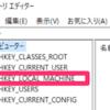 Windows10のCortana(コルタナ)を停止する方法!【オフ、重い、メモリ、無効化、邪魔】