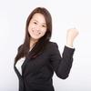 転職面接で聞かれる質問例 | 実際の転職経験から解説