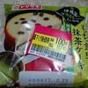 菓子パンコレクション(^_^;)byかほくイオン♪
