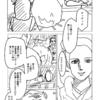【第1回】漫画部!ネーム添削会 〜ままさんネーム提案編〜