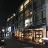 代々木上原不動産 賃貸 毎日速報!!10/29(火)