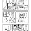 【漫画制作】8ページの漫画を描くのも苦労すると知った