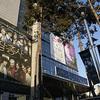 2011年1月ソウル(1):韓流ミュージカル「三銃士」でリセット