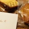 滋賀県を代表する洋菓子屋ドゥブルベ・ボレロ|アイアシェッケ、チョコレート、クッキーが有名
