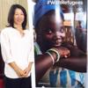 """TICAD7リレーエッセー """"国連・アフリカ・日本をつなぐ情熱""""(25)"""
