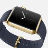 Apple Watch、18K Apple Watch Editionは1200ドル(約12万9千円)ジュエリー専門家が試算