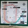 ミャンマー一人旅旅行記⑤ 交通手段_鉄道