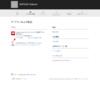 <mazgi.github.io 移行済>Adobe CCのライセンスを別のPCに移す方法(ライセンス認証解除→再認証)