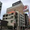 【アパホテルに泊まったことありますか?】鹿児島旅行でアパホテル鹿児島中央駅に宿泊しました。メッチャコスパ良いホテルなのでおススメですよ!