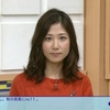 「ニュースチェック11」10月17日(月)放送分の感想