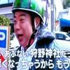 出川哲朗の充電旅、龍飛崎から、八甲田山へ、青森・津軽半島縦断175キロ!