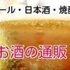 サッポロ ラガービール大瓶633ml×20 サッポロ