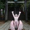 桃太郎神社、訪問記。 その弐