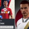 """現在1,944円の『FIFA 18』に""""2018 FIFA ワールドカップ ロシア""""アップデートがきました"""