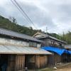 淡路島の家…「築」の体現