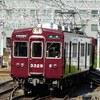 阪急、今日は何系?①325…20201117