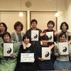 風水薬膳®ライフスタイリスト講座【水】開催しました!