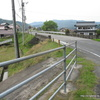 古市橋(吉田町)