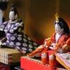 昔の写真「和歌山 黒江の雛祭り」