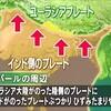 5月1日(金)高野山1200年の至宝展