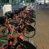 ポロクル 自転車レンタル