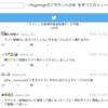 ようやくTwitterのAPIキーが発行されたので実装してみた[PHP]