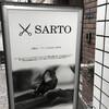SARTO(サルト)銀座店でリヴェラーノをお直しをお願い!どうなる?