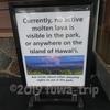 【2020年2月】キラウエア火山の立入禁止場所と新たな魅力