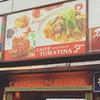 モーニングがおすすめ。カフェ トマティーナ 秋葉原店