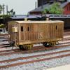 カツミの古典客車(9) と ナハフ10(1)
