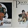 この人の、この1枚 『ポコ(Poco)/カントリー・ロックの貴公子・ポコ誕生! (Pickin' Up The Pices)』