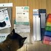 引っ越し後の100円ショップ購入品。買って良かった物と後悔した物。