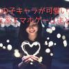 【2019年】美少女スマホゲームアプリおすすめ10選。かわいいキャラに萌えろ!