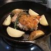 【スキレットレシピ】パリパリチキンとしっとり新じゃがのローズマリー焼き