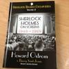 Sherlock Holmes on Screens 2 1940-1959
