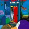 人気漫画『座敷女』の最新巻を実質無料で読む方法【安全】