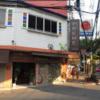 【スクンビット・ソイ25】タイ/バンコク