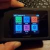 モバイルルーター受け取りました!!Mobile-Jの格安モバイル!!