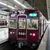 阪急、今日は何系?①350…20201220