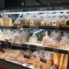【バンコクの美味しい日系パン屋さん】サンムーラン(サンモーリン)ロイヤル【セントラルワールド】