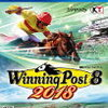予約受付中!Winning Post 8 2018  PS4