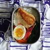 57冊目『料理が身につくお弁当』から2回めはお魚弁当