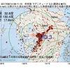 2017年08月14日 08時11分 有明海でM3.3の地震