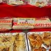 春のパン展示会を開催しました!