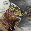 月刊ギャラリー400号記念8月号に掲載されています