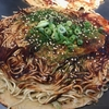 広島で麺の美味しいお好み焼き屋「はせ川」