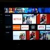 dアニメが、Amazon Fire TVに対応!
