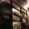 Bar-Cerveceria Xativa シャティバ